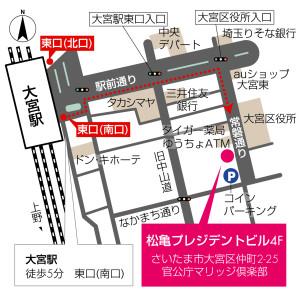 官公庁 大宮地図